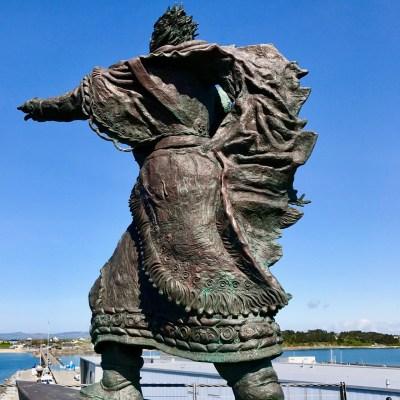 Fenit sculpture