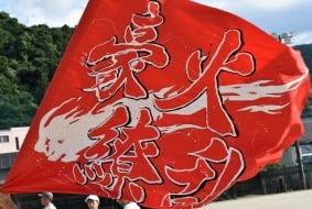運動会の旗の画像