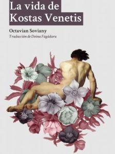 octavian soviany