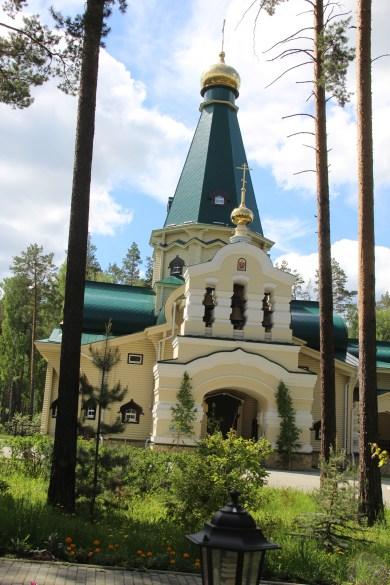 Main Church at Ganyna Yama