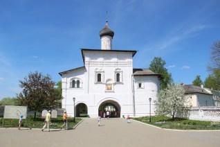 Suzdal - Monestary Gate