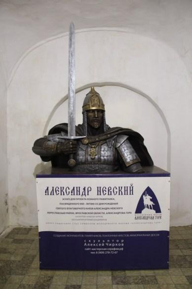 Alexander Nevsky - Head & Shoulders