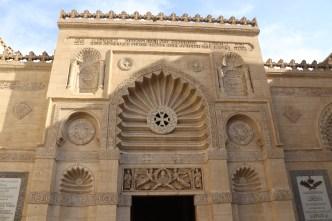 Coptic Museum (3)