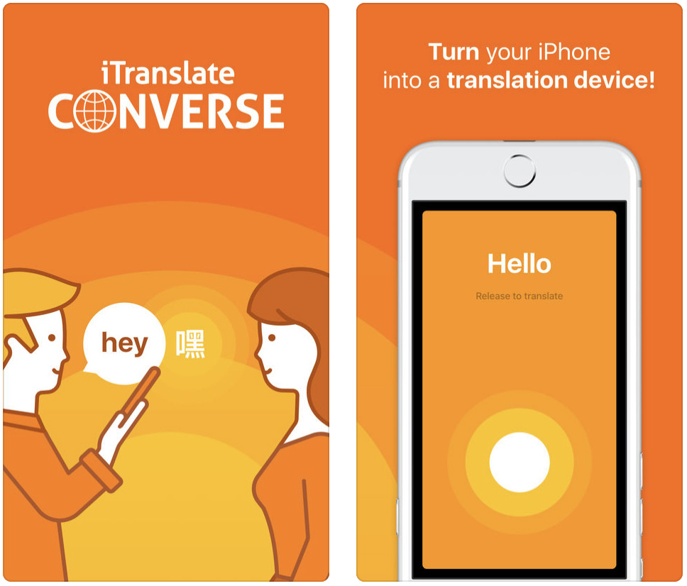 converse - Apps imprescindibles para aprovechar al máximo tu viaje