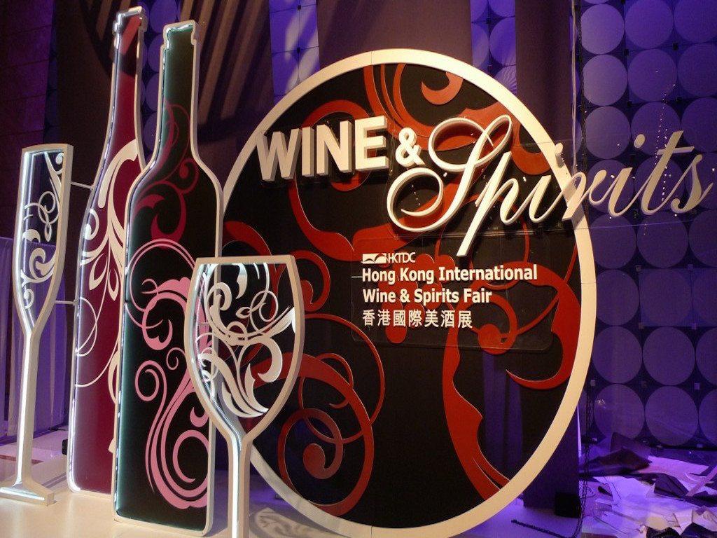 Se llevó a cabo el Hong Kong International Wine & Spirits Fair 2015