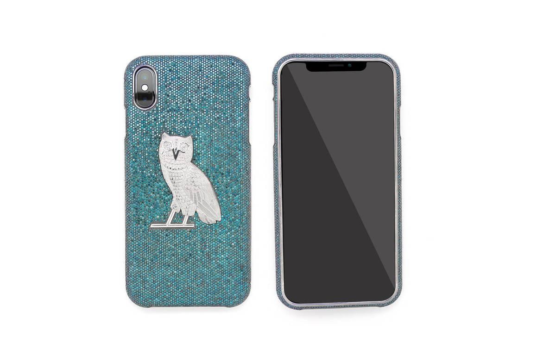 proxy.duckduckgo 2 - ¿La funda de iPhone más cara? Drake la tiene y es de oro blanco con diamantes