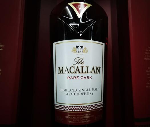 Macallan Home, la mejor experiencia de whisky del mundo llega a México