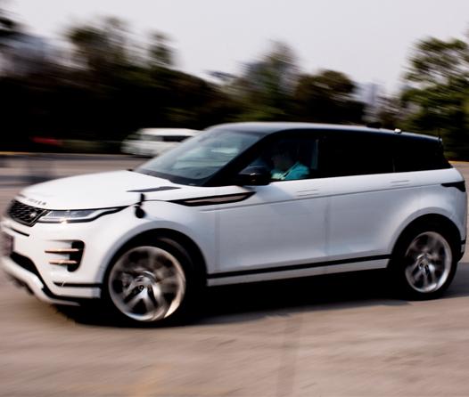 Así conocimos la nueva Range Rover Evoque 2020