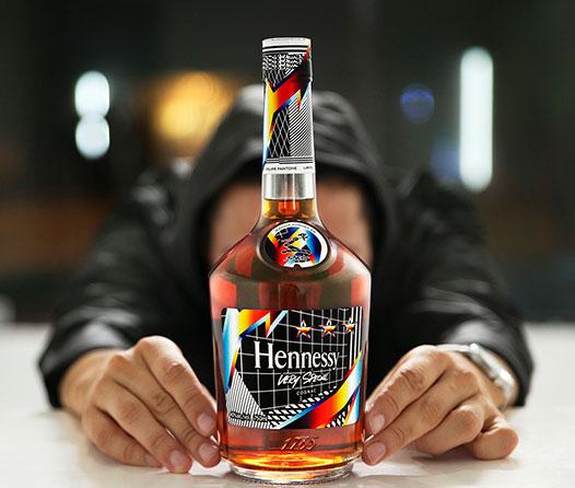 Conoce la nueva edición especial de Hennessy Very Special