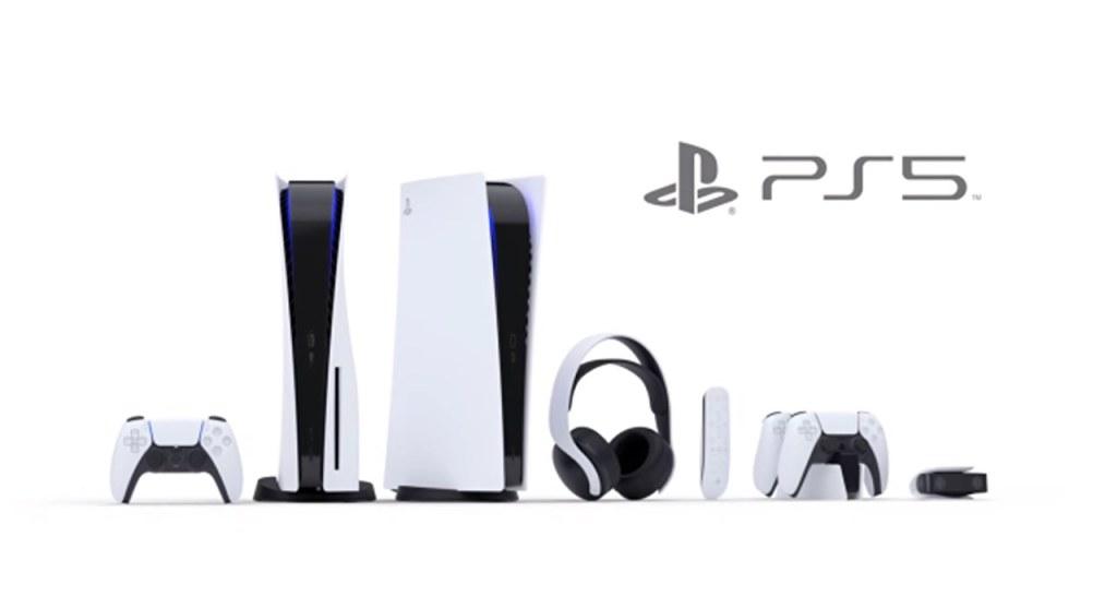 Sony Playstation 5 PS5