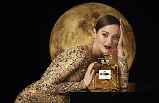¿Por qué regalarle a ella el tan icónico y atemporal Chanel No.5?