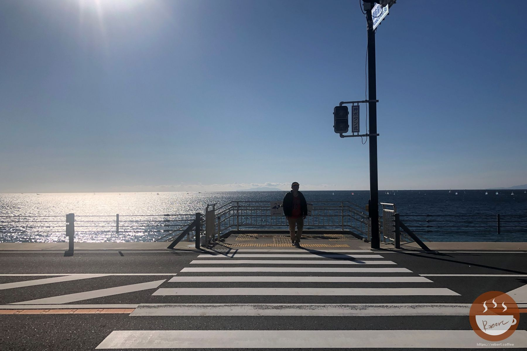前方的樓梯可以下去湘南海岸