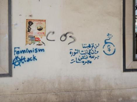 Amina with Feminism Attack: Anarcha-Feminism in Tunisia