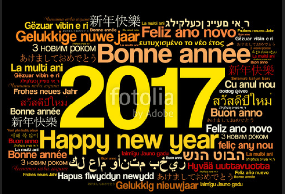 happy new year 2017.png