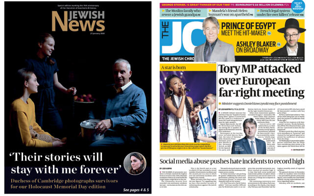 The front pages of the Jewish News (L) and the Jewish Chronicle. (Jewish News)