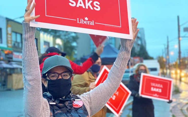 Then-candidate Ya'ara Saks campaigns alongside volunteers for the by-election to represent the York Centre district in Canada's Parliament, October 19, 2020. (Courtesy)