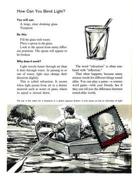 eisenhower-approved-beginning-science-parody-book-robert-what-13