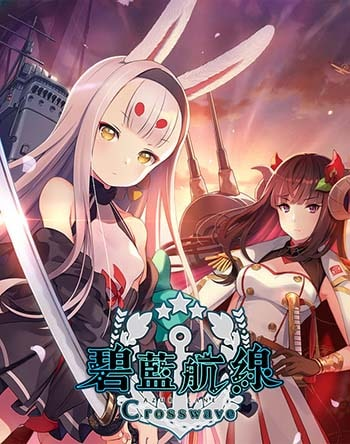 Azur Lane: Crosswave Torrent Download