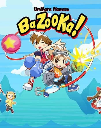 Umihara Kawase BaZooKa! Torrent Download