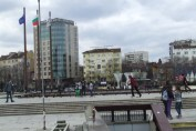 Bulgarian Life