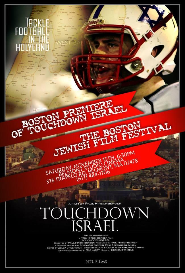 Touchdown Israel at the Boston Jewish Film Festival!