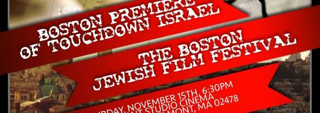 Touchdown Israel at the Boston Jewish Film Festival!