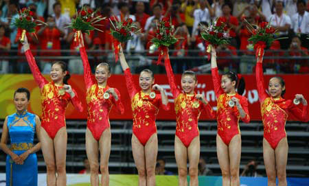 """The Chinese """"Womens"""" Team"""
