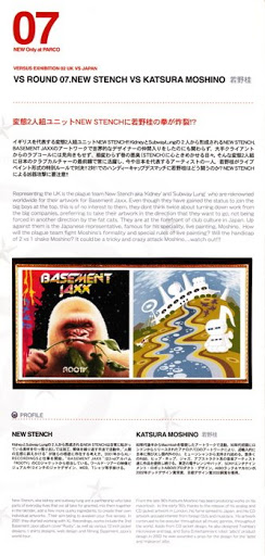 "VERSUS EXHIBITION vol2 UK vs JAPAN (PARCO Tokyo) with Subway Lung as ""NEW STENCH"""