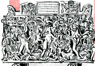 Amazonomachy (ink, pencil & watercolour crayon - 29 x 42 cm)