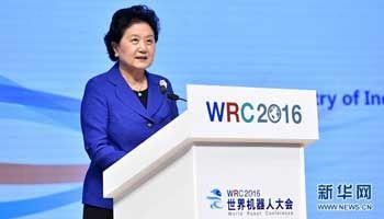 vice-premier-speaks-at-wrc_350_200_80