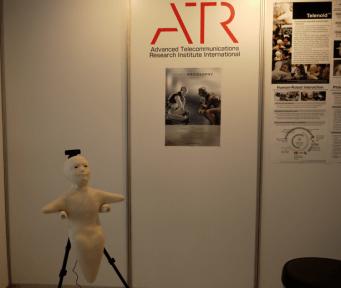 Robot - report5-7
