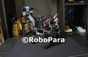 robopup1