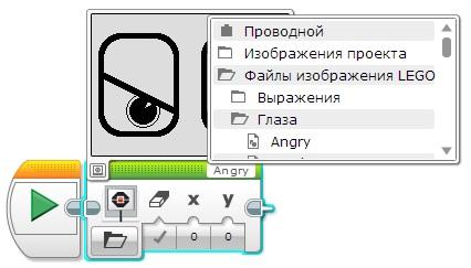 Программный блок Экран. Изображение.