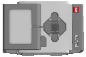 Основной модуль конструктора Lego mindstorms