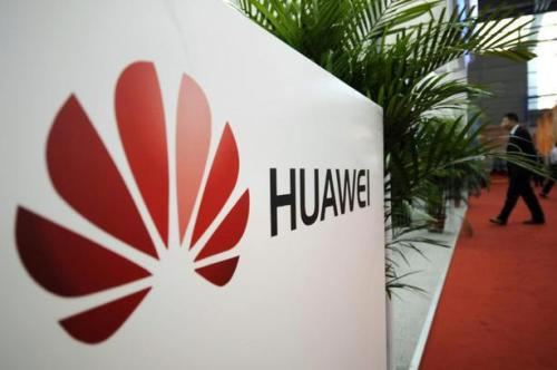 huawei-will-build-factory-in-india-2016