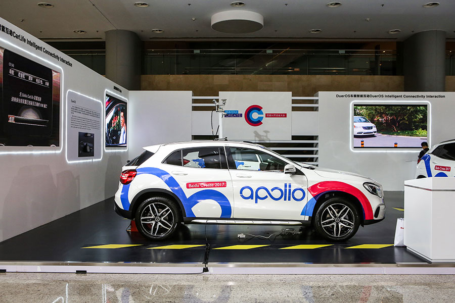 Chinese search giant Baidu launches $1.5 billion fund for autonomous car tech