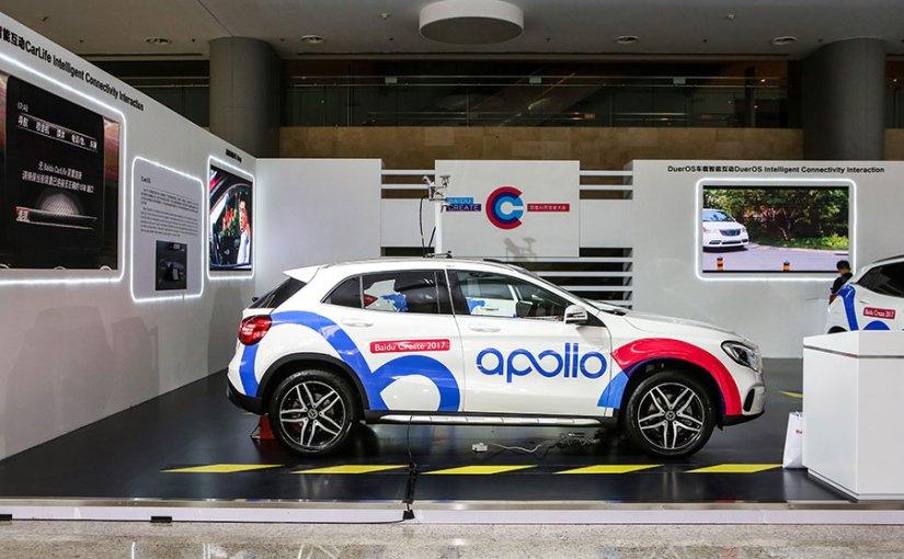 Chinese search giant Baidu launches $1.5 billion fund for autonomous car tech