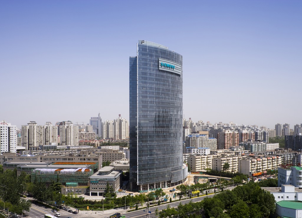 siemens hq china