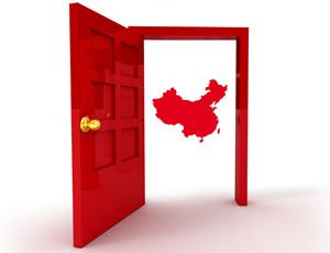 door to china
