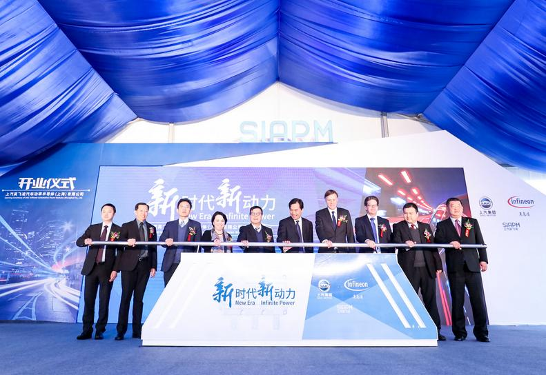 Infineon and SAIC set up joint venture for China electric car market