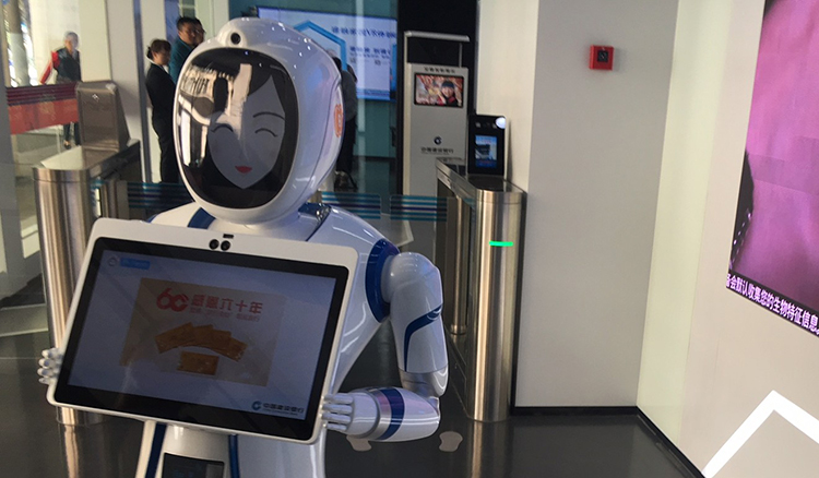 China opens 'world's first' bank staffed entirely by robots