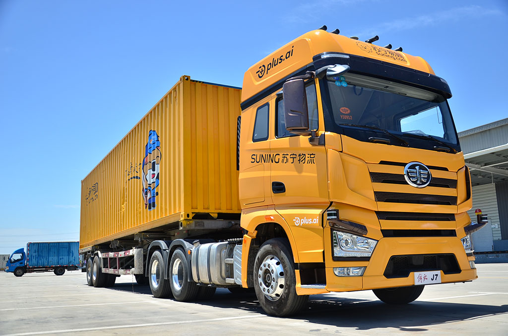 Suning unveils self-driving heavy-duty truck