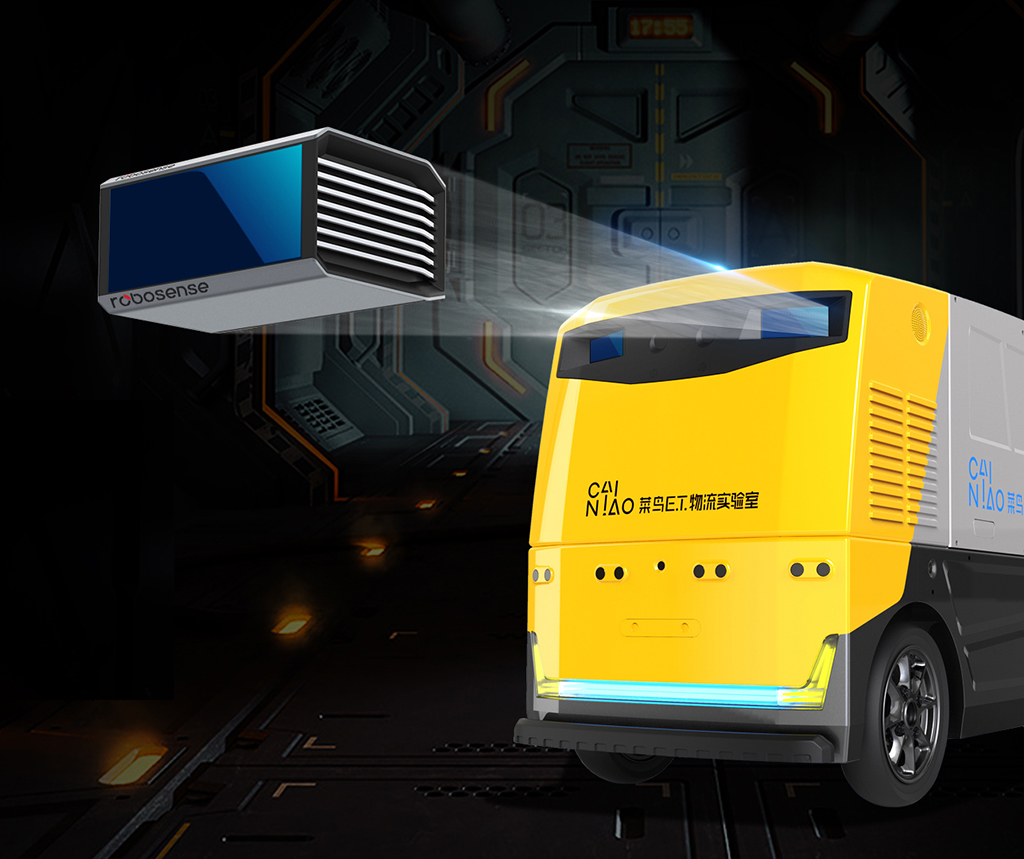 Alibaba Unveils Unmanned Logistics Vehicle Featuring Lidar