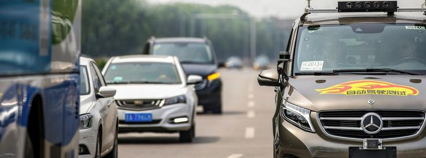 Daimler obtains road test licence for highly automated driving in Beijing