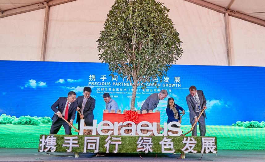 Heraeus opens advanced precious metals factory in Nanjing, China