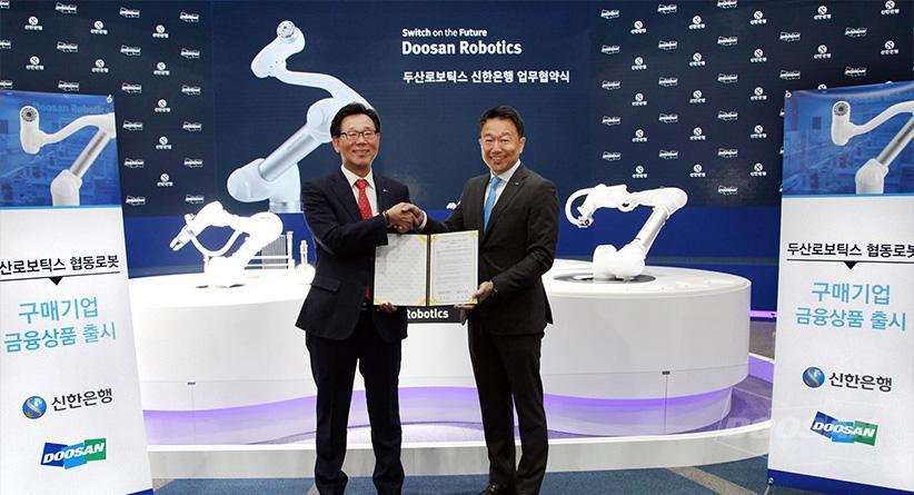 doosan and shinhan bank agreement