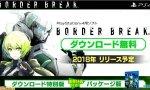 【ボーダーブレイク】PS4版発表! 基本プレイ無料!