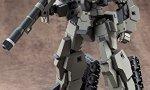 【モデリングサポートグッズ】ウェポンユニットの『バーストレールガン』『ハンドバズーカ』が予約開始です!