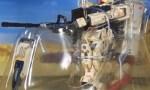 陸戦型ガンダムの輝き矯正カバーwwwwww