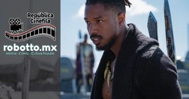 República Cinéfila Black Panther